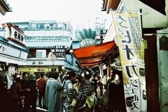 2019-12-18__jp__eri-takahashi__staff__metropolis-135-film__007.jpg_1_1
